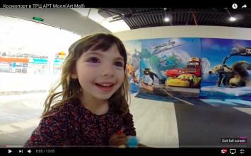 Анжеліка Клубніка та її 3Д екскурсія: відеозвіт