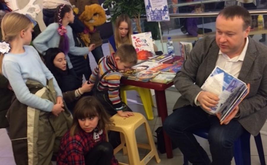 Зустріч з дитячими письменниками в ТРЦ Район