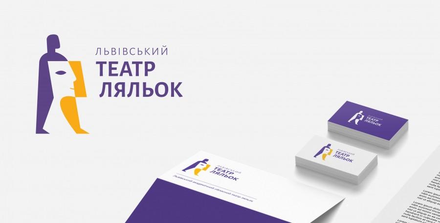 «Львівський академічний обласний театр ляльок» став переможцем в конкурсі від Українського культурного фонду!