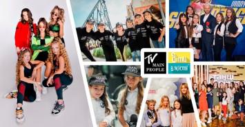 """Перші дитячі новини Вінниці за участі учнів телевізійної школи """"MAIN PEOPLE NEWS"""""""