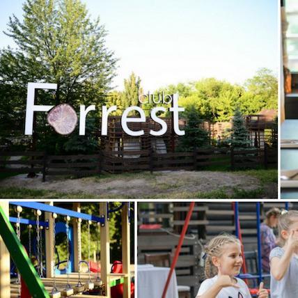 """Сімейний відпочинок під Києвом: ресторан """"Forrest Club"""" запрошує в гості"""