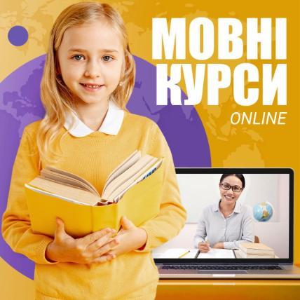 Мовні курси online: яку школу обрати і де навчатися