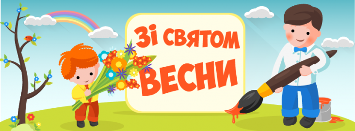 Святкова афіша розваг для дітей та усієї родини у Львові