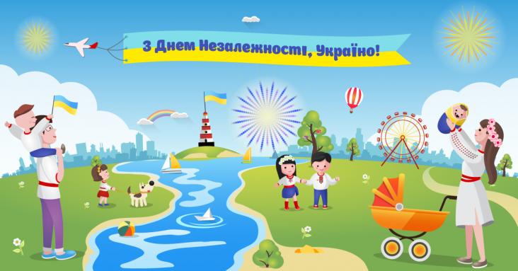 Святкові вихідні в Тернополі<br>
