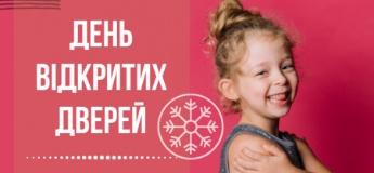 Дні відкритих дверей в музеях Києва у грудні