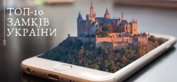 Відкриваємо Україну: топ-10 замків і фортець, які варто показати дітям