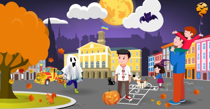 Страшенно цікаві пригоди на Halloween у Львові