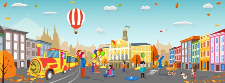 Афіша розваг для дітей та усієї родини у Львові