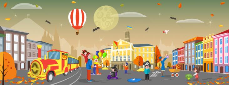 Страшенно цікава афіша розваг для дітей та всієї родини у Львові