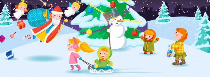 Афіша розваг для дітей та всієї родини у Вінниці