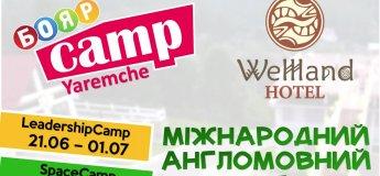 """Міжнародний англомовний табір у Карпатах """"BoyarCamp17. Yaremche"""""""