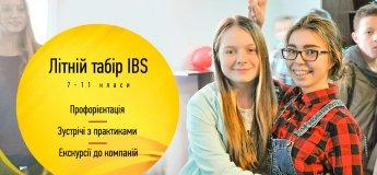 Літній табір IBS у Києві