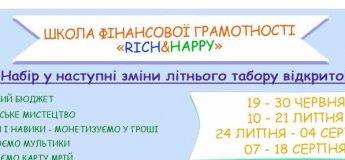 """Літній табір  """"Школа фінансової грамотності для дітей """"RICH&HAPPY"""""""