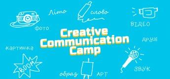 Creative Communication Camp