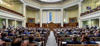 Безкоштовна кскурсія до Верховної Ради України