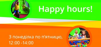 "Акція ""Happy Hours"""