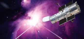 Скарби Всесвіту + Подорож сузір'ями (класична програма)