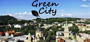 """Фестиваль """"The Green City"""""""