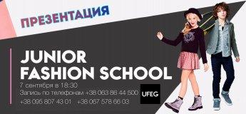 Junior Fashion School