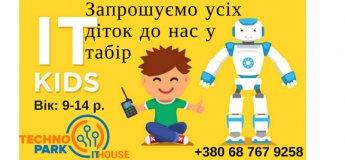 Дитячий IT-табір