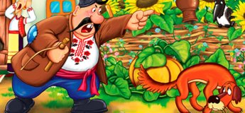 Українські переспіви. Вистава театру ляльок в Зоопарку ХІІ Місяців