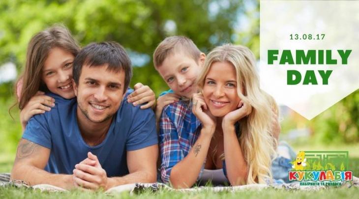 Family Day в Кукулабії