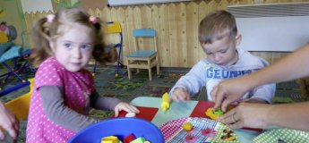 Набор деток в группы раннего развития