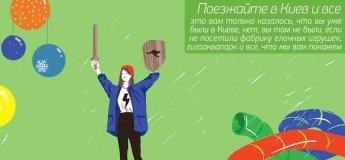 Экскурсия на Киевскую фабрику елочных игрушек и не только