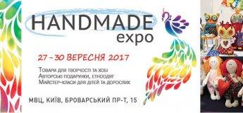 Міжнародна виставка рукоділля та хобі HANDMADE-Expo