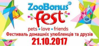 ZooBonusFEST - свято домашніх улюбленців та друзів