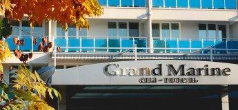 Осенние каникулы в Grand Marine Hotel & SPA