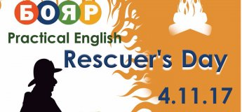 Practical english Rescuer's Day