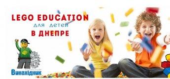 Занятия с LEGO для детей дошкольного возраста