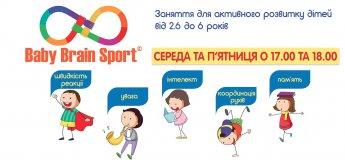 Спортивно-розвиваючі заняття Baby Brain Sport
