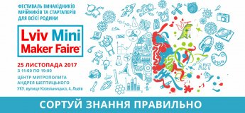 Lviv Mini Maker Faire 2