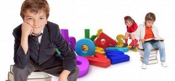 Увлекательный немецкий язык для детей и подростков