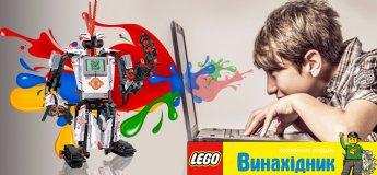 Робототехника LEGO Mindstorms для детей
