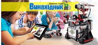 """Зимний LEGO-лагерь в ТС """"Винахідник"""""""