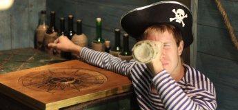 """Піратський квест """"Острів скарбів"""""""