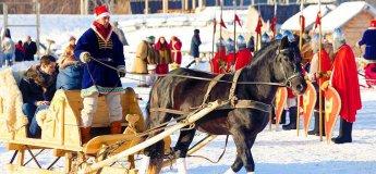 Новорічна казка у Київській Русі
