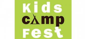 KidsCampFest - четвертий фестиваль дитячих таборів і туризму