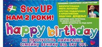 День народження Sky Up