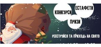 Шоу програма для дітей на день Св. Миколая