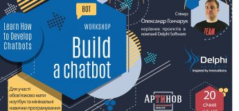 Workshop «Build a chatbot»