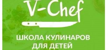Базовий кулінарний курс
