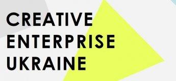 Creative Enterprise Ukraine. RIVNE