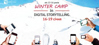 Winter Camp in Digital Storytelling в Карпатах