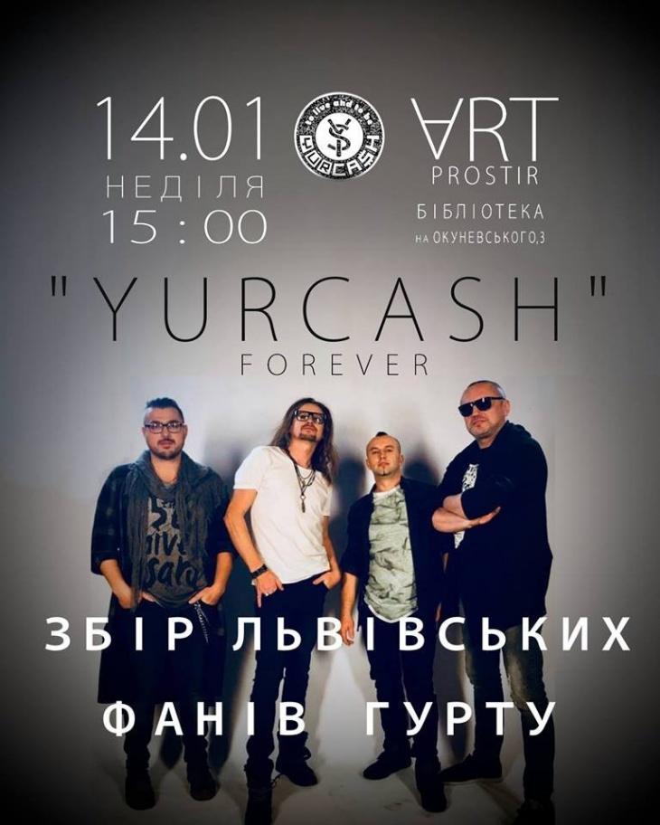 "Збір фанів гурту ""YURCASH"""