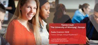 "Презентація у Львові ""The University of Winnipeg"", Канада"