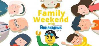 "Family Weekend with ""Винахідник"""